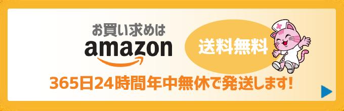 うんち袋専門店アマゾン