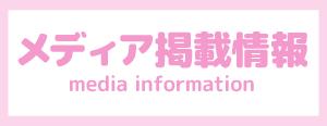 media_blog