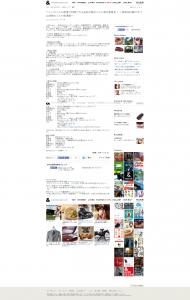 朝日新聞デジタル&m